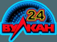 Бесплатные игровые автоматы в Вулкане доступны 24 часа в сутки!